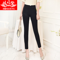 Bosideng spring and summer high-waisted nine-point pants.