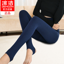 Ice-clean extra-thick high-rise waist ankle-size pants