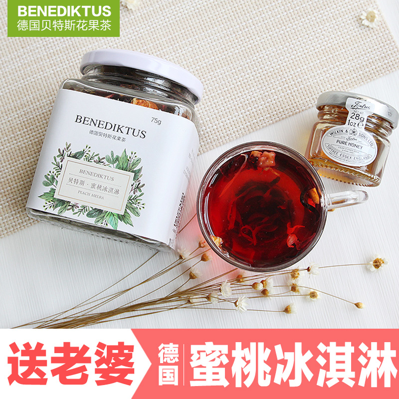Bates Flower Tea Peach ice cream flavor fruit Camellia dried fruit tea glass bottle