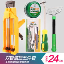 Ph. Tiles tile Tiles Sewing Agent Special construction tools American seam double tube double-section rubber gun labor-saving hydraulic gun