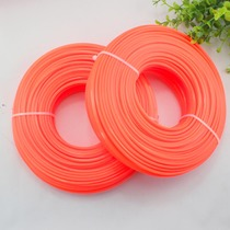 Real lawn mower grass rope imported wear-resistant universal steel wire Nylon round square twist sawtooth rope plastic wire
