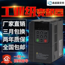 Frequency converter 380v1.5 7.5 18.5 55kw Three-phase motor governor