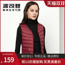 Bosideng down vest womens light autumn and winter waisters loose warm vest horse clip womens wild inside wear womens clothing