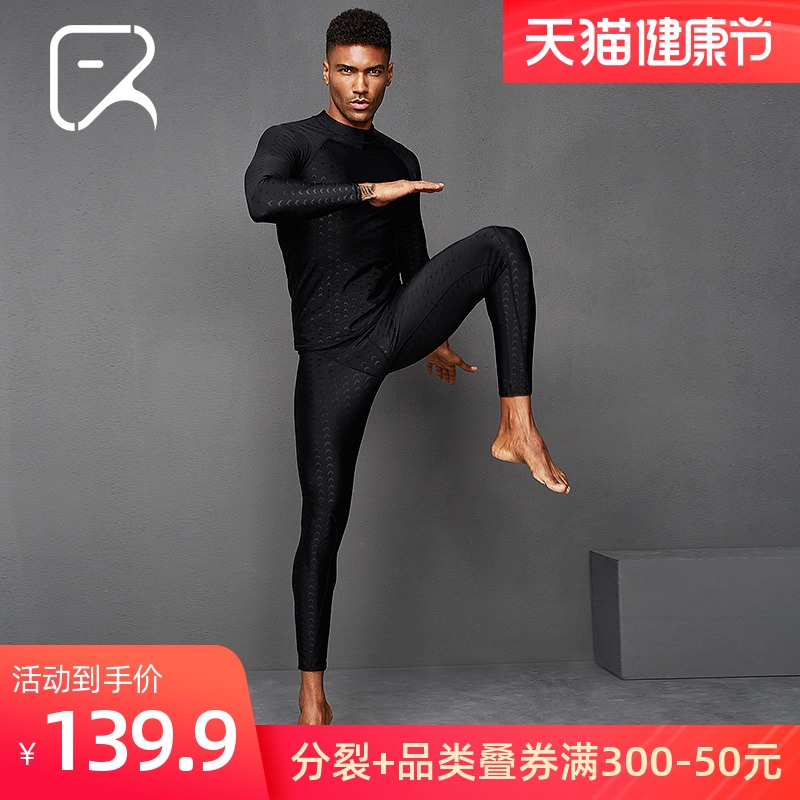 Flying fish wetsuit jellyfish clothing snorkeling mens and womens long-sleeved long-sleeved swimming trunks swimsuit sunscreen warm equipment set