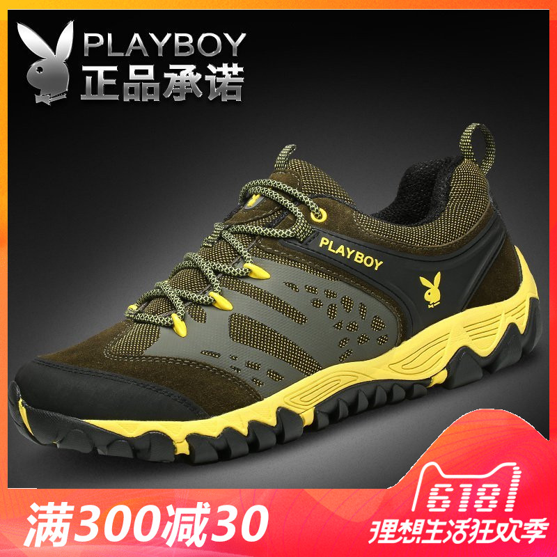 Playboy hiking shoes men's shoes winter non-slip breathable shock absorption wear leather low cross-country hiking shoes