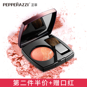 Zhi Fei blush Blush Pink Orange genuine nude make-up sun light & waterproof lasting Natural Korean beginners