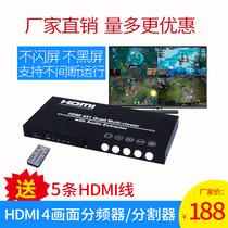 Пятно HDMI сплиттер 4 в 1 из экрана сплиттер DNF переместить кирпич бесшовный переключатель четыре в один из сплиттер