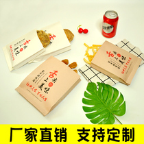Thickening Snack Packaging bag chicken chop Chicken Willow Food Film anti-oil kraft paper bag Disposable Commercial