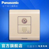 Panasonic Socket Type 86 cable TV computer switch socket panel Home cable socket network Jack