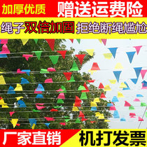 Small flag Triangle Flag decorative wedding site Wedding Small flag warning string flag opening color strip small flag