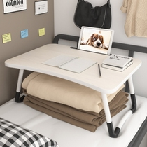 Bed desk computer desk folding dormitory artifact small table bedside lazy bedroom with a top bunk student desk
