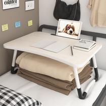 Кровать книжный стол компьютерный стол складной общежитие артефакт небольшой стол кровать ленивый спальня с постельным бельем студент сделать стол