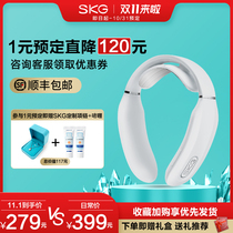 skg cervical massager k3 shoulder neck massager neck multi-functional household portable intelligent neck protection equipment