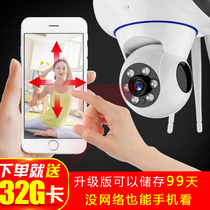 Camera monitoring home phone panoramic indoor probe night vision Wireless WiFi monitor HD set outdoor