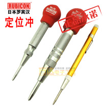 Imported Japanese Robin Hood positioning Punch Center Punch sample NO5 10 15 automatic locator punching cone pin