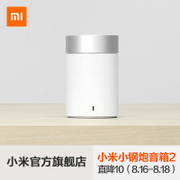 Xiaomi/ millet millet 2 mobile phone Bluetooth speaker cannon computer outdoor wireless mini portable audio