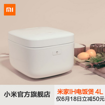 IH rice cooker 4L 3-4 a-MIJIA Mi Jiami Home Home intelligent automatic rice cooker