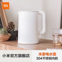 Millet MIJIA mijia home appliance Kettle large capacity home stainless steel automatic power insulation Kettle