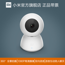 Little Mimi small white camera intelligent micro-remote home monitoring wireless night vision network camera