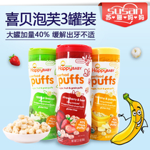 Jubilee Puff Happybaby Baby snack baby organic molar rice pie star puff biscuits June-December