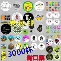 Foot Count 3000 disposable plastic cup milk tea sealing film general soybean milk Gongcha transparent plastic seal PP film