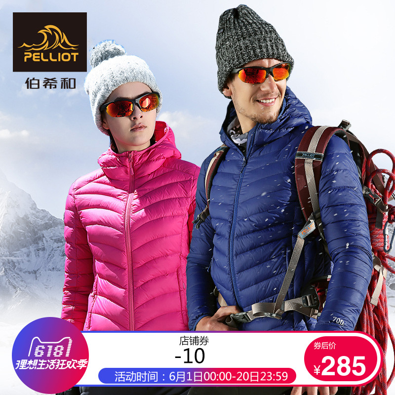 French Pelliot and outdoor down jacket Men and women light and windproof warm down jacket couple hooded down jacket