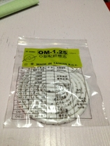 O Type wiring mark OM1.25 plum wire casing Processing number tube Typing factory direct Printing customization