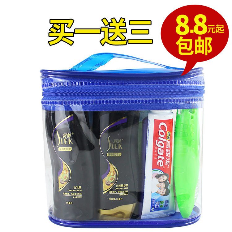 Travel Set Washing Bag Waterproof Washing Bag for Men and Women