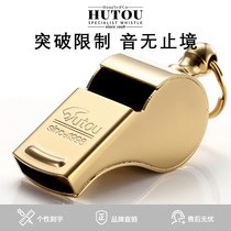 Hutou tiger head pops oversized dB collection whistle lift command copper whistle tour outdoor life-snout