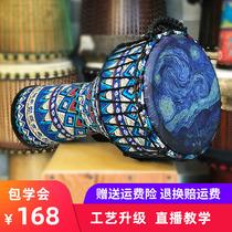 Mise à niveau de la fibre de carbone débutant tambour à main africaine tambour Lijiang 10 8 pouces Yunnan maternelle de la maternelle en fibre de carbone net rouge