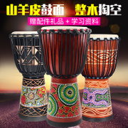 Longsheng African drum 12 inch 10 inch 8 inch children adult beginners play Yunnan Lijiang Drum Mountain sheep