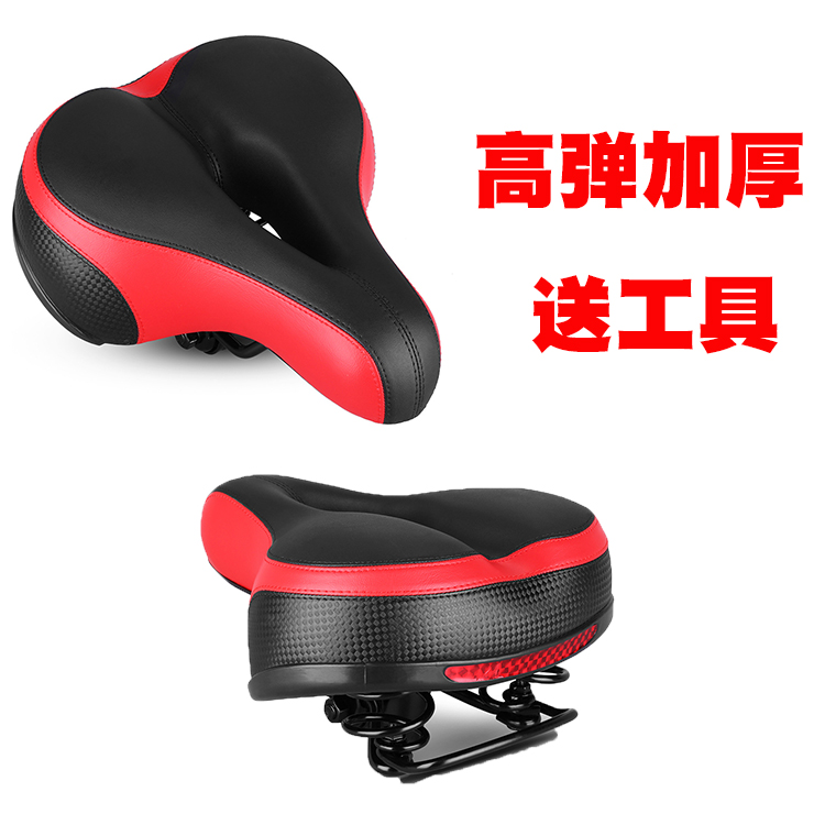 Bicycle saddle reflective shock absorber large ass car seat mountain bike cushion spinning bicycle seat