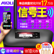 Love of mobile phone signal enhancement receiver to strengthen and expand Internet Unicom mobile network 4G household indoor amplification