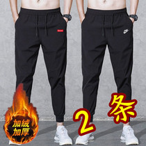 Autumn and winter knitted plus size loose girdle foot thickened sweatpants