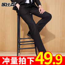 Autumn and winter slimming trousers mens business casual loose straight barrel black suit pants are fitted with small feet suit pants