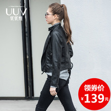 2018 spring and autumn new PU leather jacket, small jacket, short locomotive, leather jacket, leisure, slim and slim, Korean version of high waist.