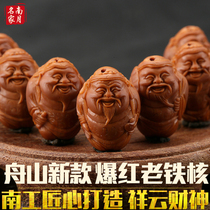 Su workers famous olive rope olive Hu olive carving Qin Liwei eight God of wealth men and women to play Hand string bracelet