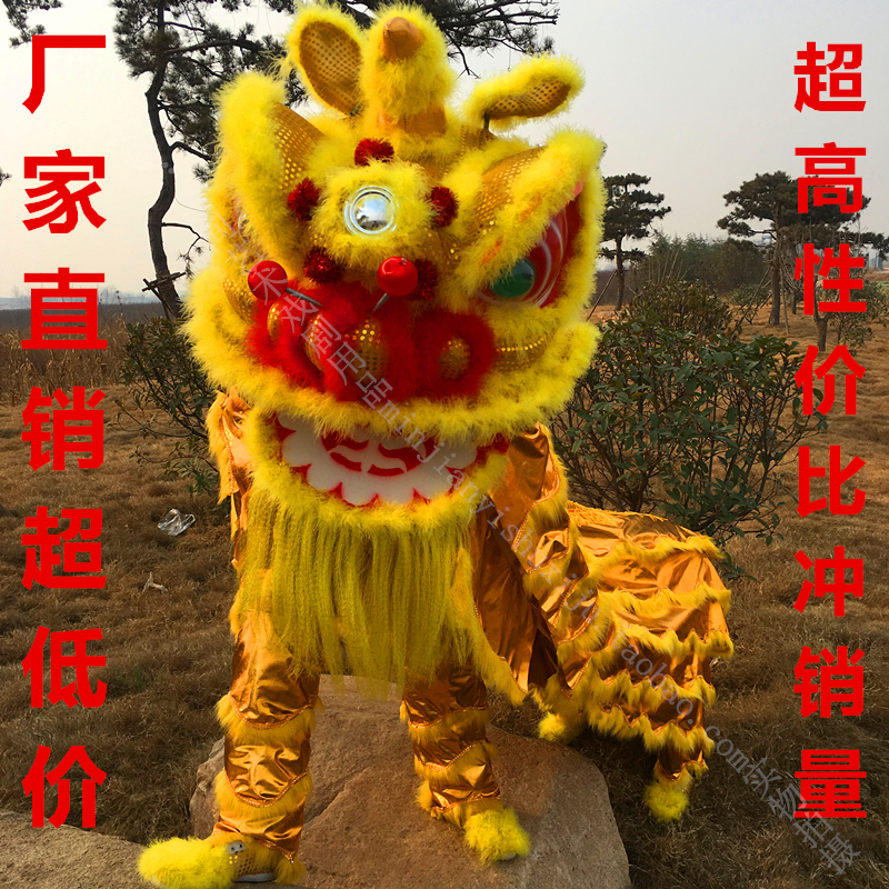 Baoyou Dragon and Lion Dance, Nanshi Awakening Lion Dance, Lion Dance, Lion props, Hydrangea costume, Lion Performing Set Special Price