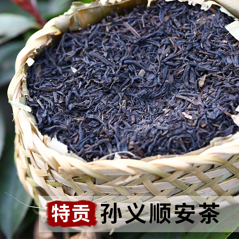 Qimen'an Tea, Old Chen Tea and Black Tea 250g