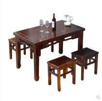 Custom solid wood dining table and chair combination noodle restaurant outdoor leisure farm carbonized antique carved hotel fast food