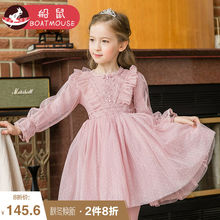 Boat Rat Children's Skirt Autumn Dress with Velvet Yarn Skirt Autumn Winter Net Red Ocean Girl Princess Skirt Child Dress Girl Dress