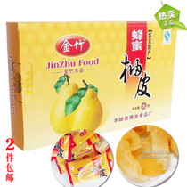 Guangdong Meizhou Hakka specialty honey grapefruit 180g appetizer dried fruit preserved grapefruit sugar candied fruit Golden grapefruit