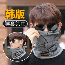 Neck sleeve mens Autumn winter sleeve warm cold riding mask hundred change windproof outdoor magic turban around the neck