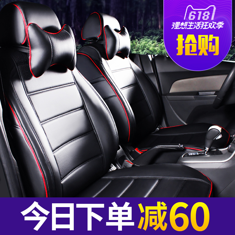 Seat Cover Four Seasons General Carola Fox Leather Special Seat Cushion Full Surrounding Seat Cushion Full Charge Seat Cover