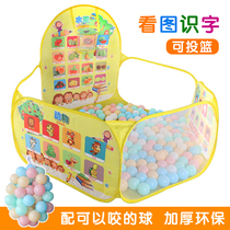 Shooting folding ocean ball pool toy fence Baby indoor home game house childrens tent color wave ball