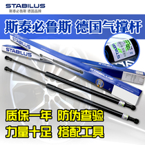 Suitable for Nissan 11 new Vernon da Xiao Chun-June trunk rear door machine cover tail box hydraulic support rod