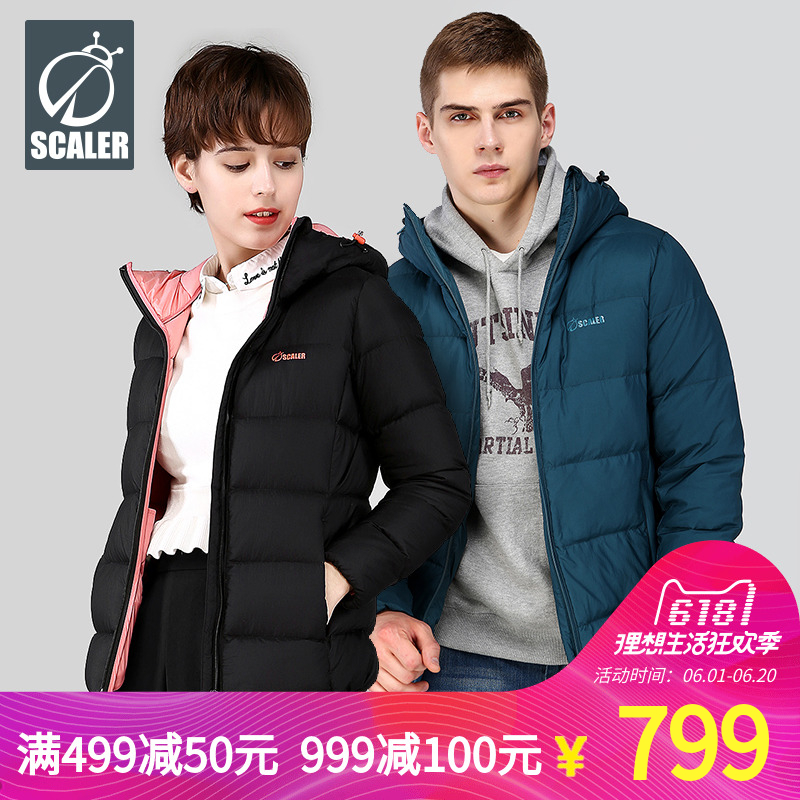 Skiller outdoor down jacket F8161730 for men and women, windproof and warm jacket F8061730 for autumn and winter