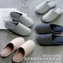 Japan autumn and winter printless mens and womens striped knitted slippers non-slip indoor silent warm couple floor cotton drag.