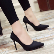 2017 new high heels with a fine black suede shoes all-match shallow mouth fashion shoes shoes occupation wedding shoes