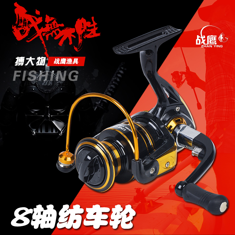 Battle Eagle 8-Axis All-Metal Head Spinning Wheel, Sea Pole Wheel, Parabolic Wheel, Yaji Diaoyu Wheel, Type 3000